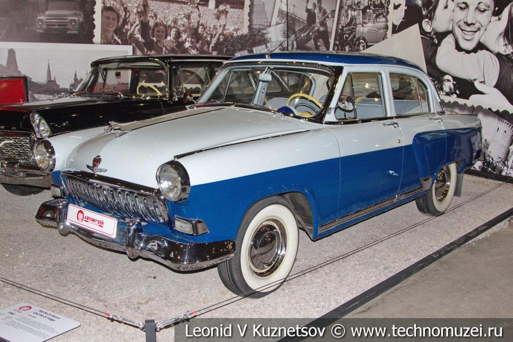 Волга ГАЗ-21 1962 года в автомузее Моторы Октября в Москве