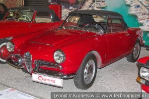 Alfa Romeo Giulia Spider 1600 1963 года в автомузее Моторы Октября в Москве