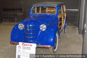 Москвич-401-422 1955 года в автомузее Моторы Октября в Москве