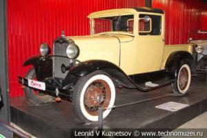 Пикап Ford Model A 1930 года в автомузее Моторы Октября в Москве