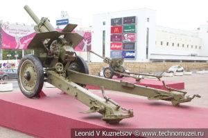 122-мм гаубица М-30 образца 1938 года в Музее обороны Москвы