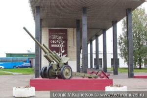 122-мм корпусная пушка-гаубица А-19 образца 1931/1937 годов в Музее обороны Москвы и 122-мм гаубица М-30 образца 1938 года в Музее обороны Москвы
