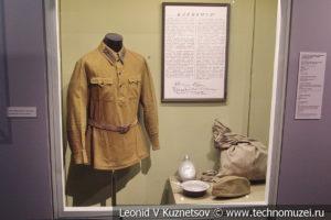 Форма РККА в Музее обороны Москвы