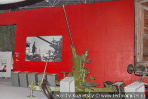 37-мм автоматическая зенитная пушка 61-К (АЗП-39) образца 1939 года в Музее обороны Москвы