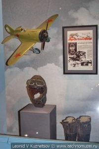 Ночной таран Виктора Талалихина в Музее обороны Москвы