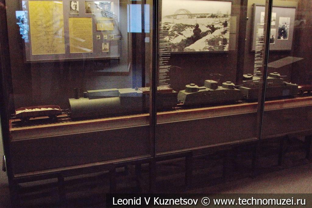 Модель бронепоезда № 73 в Музее обороны Москвы