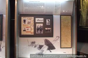 Зимнее контрнаступление в Музее обороны Москвы