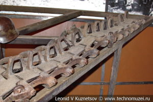 Фрагмент гусеницы немецкого танка T III/IV в Музее обороны Москвы
