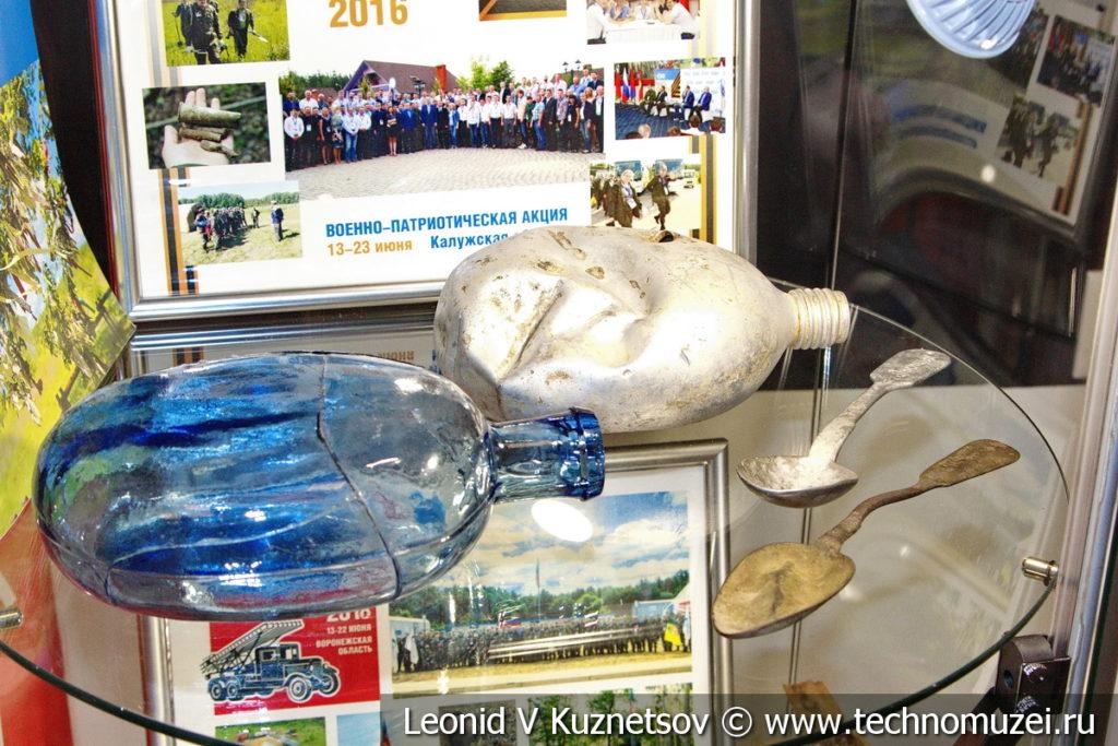 Стеклянная солдатская фляга в музее магистрального транспорта газа