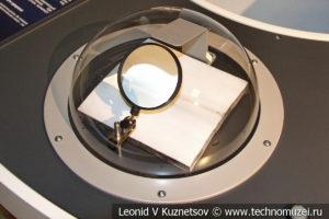 Метод магнитопорошковой дефектоскопии в музее магистрального транспорта газа