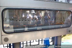 Огненная трубка Рубенса в музее магистрального транспорта газа