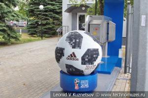 Арт-объект Футбольный мяч Мундиаля 2018 в музее магистрального транспорта газа