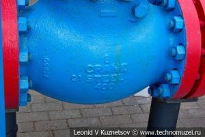 """Обратный клапан компании Crane"""" в музее магистрального транспорта газа"""