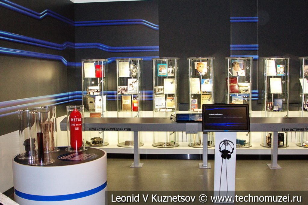 Семь десятилетий развития российской газовой отрасли в музее магистрального транспорта газа