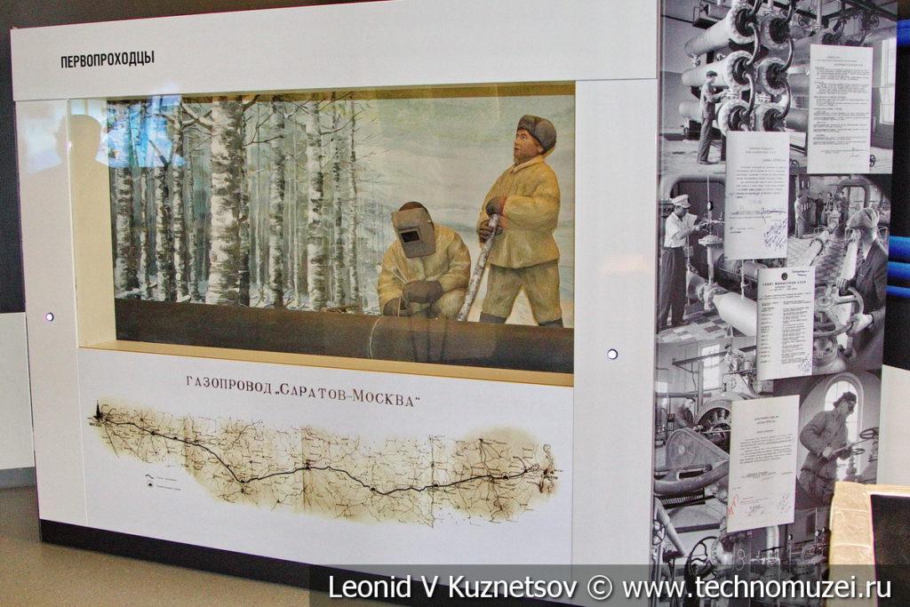 Диорама Первопроходцы в музее магистрального транспорта газа