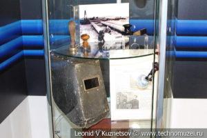 Стенд Первый газопровод в музее магистрального транспорта газапорта газа