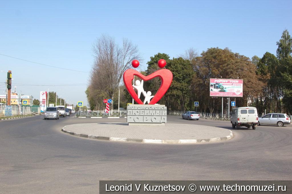 Новомосковск любимый город