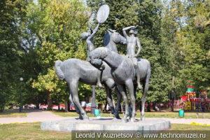 Скульптура Дон и Шат в Новомосковске