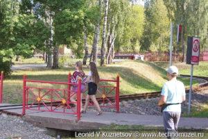 Станция Исток Дона на Тульской детской железной дороге