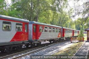 Тульская детская железная дорога в Новомосковске
