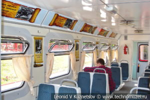 Пассажирский вагон 43-0011 Экскурсионный на Тульской детской железной дороге