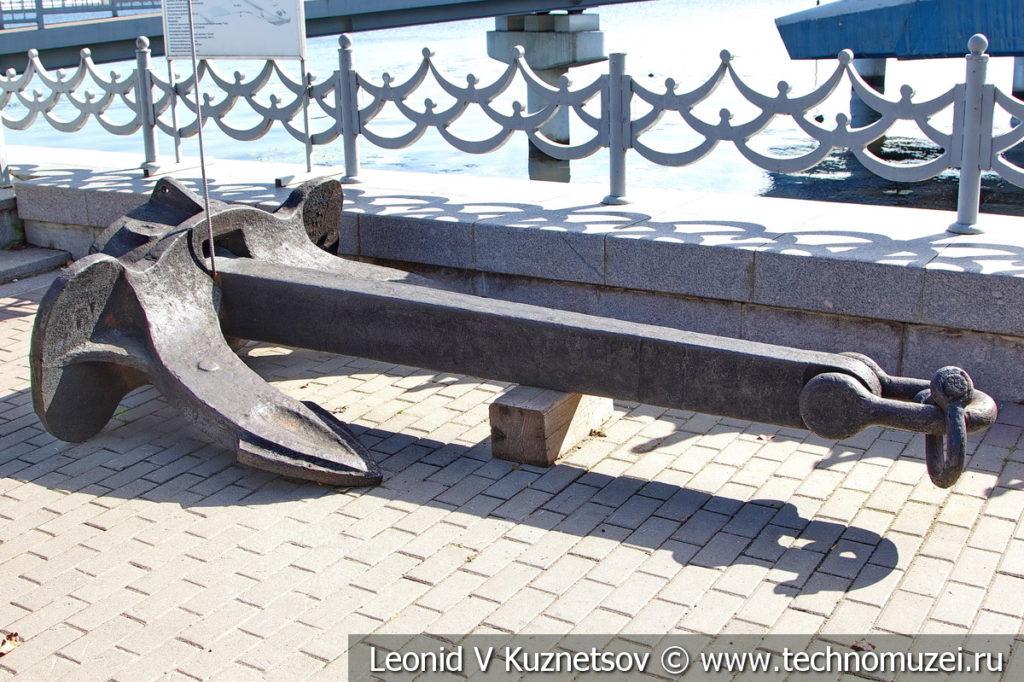 Якорь Холла в Музее Военно-морского флота в Москве