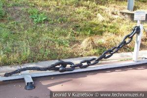 Фрагмент аварийно-буксируемого устройства (АБУ) в Музее Военно-морского флота в Москве