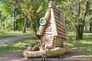 Парк Северное Тушино в Москве