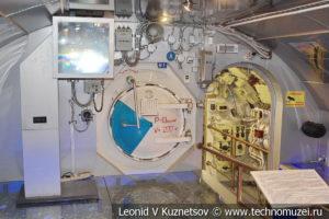 Четвертый аккумуляторный и жилой отсек подводной лодки Б-396 в Музее Военно-морского флота в Москве