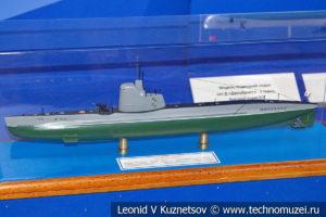 Малая подводная лодка тип М XII серии Малютка (модель) в Музее Военно-морского флота в Москве