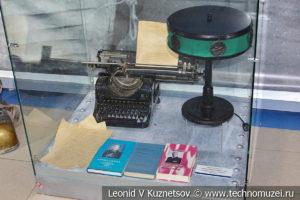 Предметы из кабинета адмирала Кузнецова в Музее Военно-морского флота в Москве