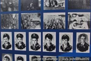 Стенд Мы из подплава в Музее Военно-морского флота в Москве