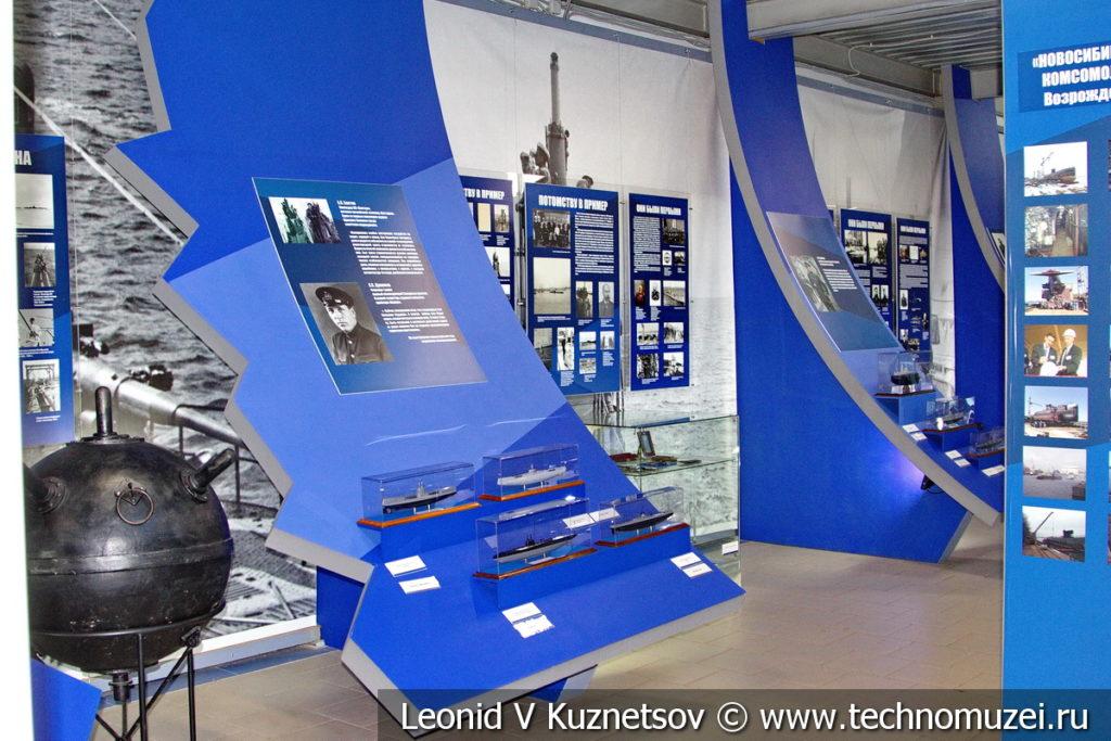 Музей Военно-морского флота в Москве