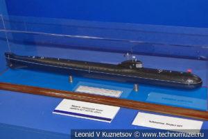 Первая советская атомная подводная лодка проекта 627 (627А) Кит (модель) в Музее Военно-морского флота в Москве