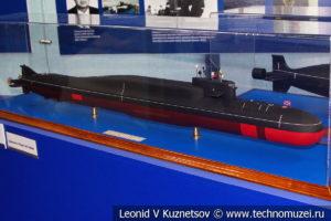 Атомный подводный ракетный крейсер стратегического назначения проекта 667БДРМ Дельфин (модель) в Музее Военно-морского флота в Москве