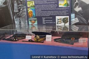 Стенд о тельняшке и бескозырке в Музее Военно-морского флота в Москве