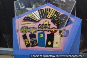 Стенд с погонами и нашивками в Музее Военно-морского флота в Москве