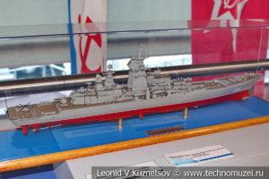 Тяжелый атомный ракетный крейсер Петр Великий (модель) в Музее Военно-морского флота в Москве