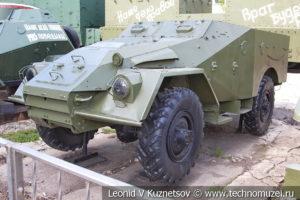 Бронетранспортер БТР-40 в Центральном музее Вооруженных Сил