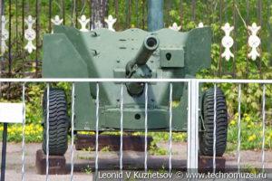Английская 57-мм противотанковая пушка образца 1940 года в Центральном музее Вооруженных Сил