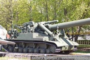406-мм опытная САУ 2А3 Конденсатор-2П 1957 года в Центральном музее Вооруженных Сил