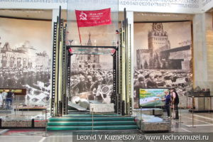 Знамя Победы в Центральном музее Вооруженных Сил