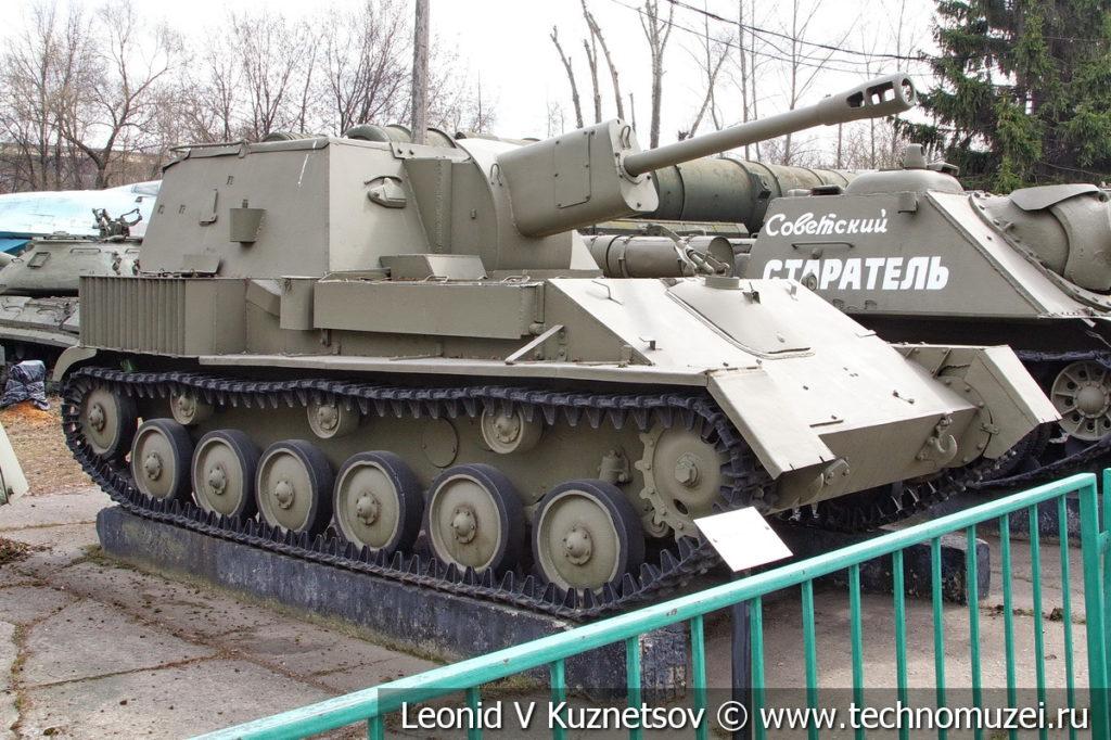 Самоходная артиллерийская установка СУ-76М в Центральном музее Вооруженных Сил