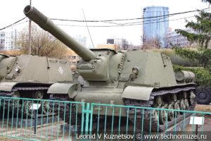 Самоходная артиллерийская установка ИСУ-152 в Центральном музее Вооруженных Сил