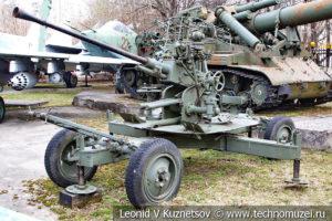 37-мм автоматическая зенитная пушка 61-К (АЗП-39) образца 1939 года в Центральном музее Вооруженных Сил