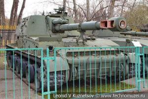 152-мм самоходная гаубица 2С3 Акация (Объект 303) в Центральном музее Вооруженных Сил