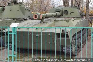122-мм самоходная гаубица 2С1 Гвоздика (Объект 303) в Центральном музее Вооруженных Сил