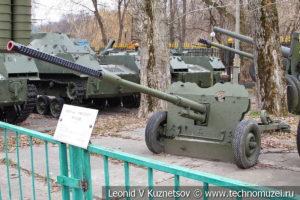 57-мм противотанковая пушка Ч-26 (52-П-273) в Центральном музее Вооруженных Сил
