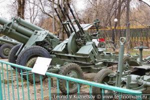 14,5-мм зенитная пулеметная установка ЗПУ-4 образца 1949 года в Центральном музее Вооруженных Сил