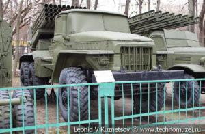 Реактивная система залпового огня БМ-21 Град (9К61) в Центральном музее Вооруженных Сил